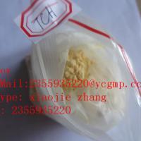 Mexidol White Powder CAS 127464-43-1 Pharmaceutical Raw Materials Aid General Health Care