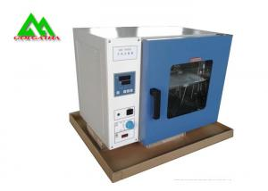 China Rapid Hot Air Medical Autoclave Sterilizer With Electrical Microprocessor Control on sale