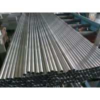 Extruded AZ61A magnesium alloy pipe AZ61A-F Magnesium pipe AZ61 magnesium alloy tube welding wire rod bar billet profile