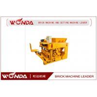 Brick Molding AAC Block Machine , Cement Concrete Block Making MachineQMY6-30