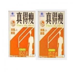 Zhen De Shou Quick Face Beauty Plant Diet Body Slimming Pills