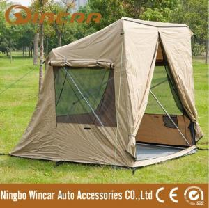 ... Quality 30 second c&ing Tent and Awning / canvas 2 Person Beach Tent for sale ... & 30 second camping Tent and Awning / canvas 2 Person Beach Tent for ...