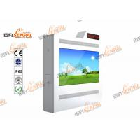 65 Inch Outdoor LCD Electronic Digital Signage Display Dual Side Screen High Resolution