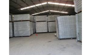 China Top Fence Co.Ltd manufacturer
