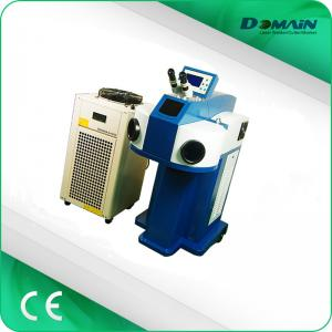 China 200W Laser Welding Equipment For Jewelry Repairing on sale