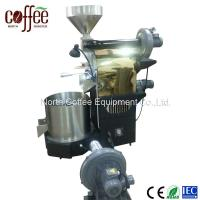 China 15kg Coffee Roaster Machine/15kg Coffee Bean Roaster on sale