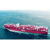 Door To Door Container Shipping  Forwarder International Ocean Freight Forwarders Every Week