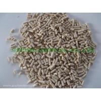 China Zeolite 5A Molecular Sieves on sale