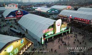 China High quality 25m width clear span aluminum frame beer festival event marquee tent on sale
