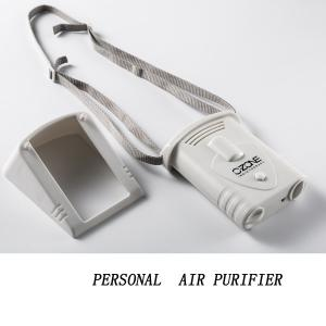 China EP100 Small Portable Air Purifier For Improves Mood / Relieves Winter Depression on sale