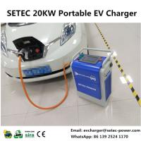 10KW 20KW 50KWW Mobile ev fast charging station with CHAdemo and CCS connector