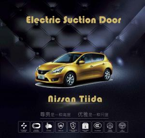 China Nissan Tiida Electric Suction Door , Soft - Close Automatic Suction Door on sale