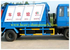 China Sanitation Garbage Truck , Sinotruk HOWO garbage compactor truck 290hp on sale