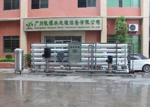 China 50TPH Water Treatment System / Industrial Water Purification Equipment With Filter Cartridge on sale