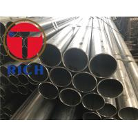 Cold Drawn Welded Carbon Steel Pipe Astm A513 1020 For Auto / Machinery