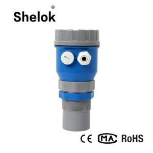 China RS485 GPRS 20 KHz 2~30m ±0.3%F.S accuracy wireless ultrasonic water tank liquid level meter on sale
