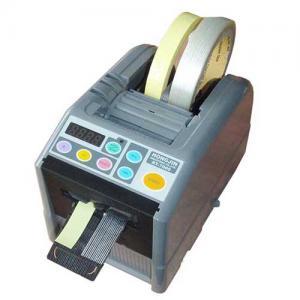 China RT-7000 automatic tape dispenser,automatic masking tape cutter machine on sale