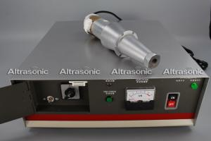China 2000W Ultrasonic High Power Supply Generator for Non-woven Mask Making Machine on sale