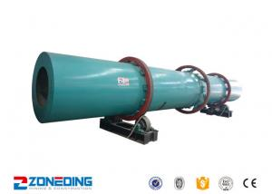 China Fertilizers Industrial Drying Equipment Dryer Machine Rotary Drum Dryer on sale