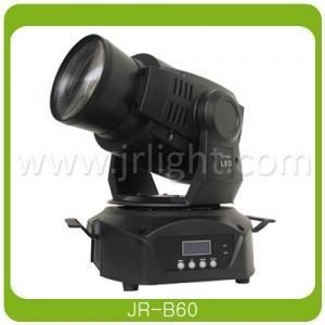China Lyre Beam DMX LED 60W Black on sale