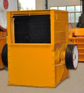 China Hammer Mill/Hammer Crusher/Hammer Crushers supplier