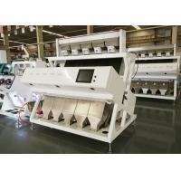 Wolfberry Color Sorting Machine Ccd Grain Colour Sorter For Grain Factory