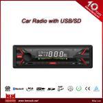 白黒LCD表示車エムピー・スリーPlayer/ISO connector/BT/Colorfulスクリーン(モデル:V-5981U)