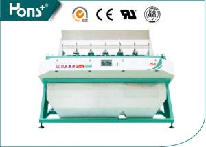 China High Definition Green Coffee Bean Sorting Machine 220V 50Hz 1500 Kg Weight on sale