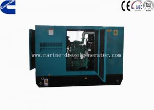 Quality 80KVA 60HZ Soundproof Cummins Diesel Generator With Automatic Controller for sale