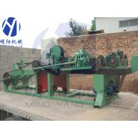 China CS-B reverse twisted barbed wire  machine on sale