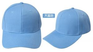 China Promotional blank caps and Hats,Blank baseball caps,blank 5- panel sports cap,cheap baseball caps from china supplier
