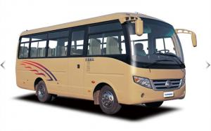 China Yutong ZK6608D small bus on sale