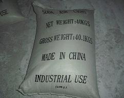 China Lumière d'alcali minéral on sale