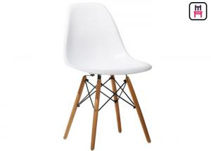 China Eames Style Lounge Plastic Restaurant Chairs Armless Stackable For Outdoor on sale