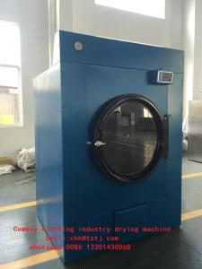 China Cowboy clothing industry drying machine 150Kg price on sale