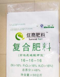 China Agriculture packaging bag on sale