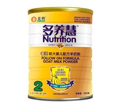 China INFANT FORMULA GOAT MILK POWDER  yue rui  6-12 month baby on sale