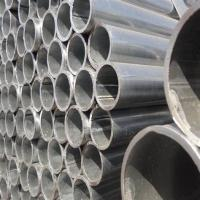 China 1067mm Seamless Steel Pipe on sale