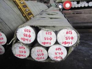 China 1.2379 Alloy Steel on sale