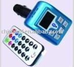 China MP3 FM Transmitter supplier