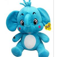 12inch Elephant Musical Talking Educational Plush Toys For Baby Early Learning And Playing