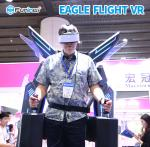 Funin VR VR Standing Platform Flight Simulation Mechanical Games