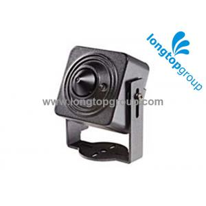 China Mini WDR 0.002Lux CCTV Surveillance Cameras Motion Activated CCTV Camera on sale