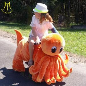 China Hansel outdoor park unicorn motorized plush animal rocking horses for adults on sale
