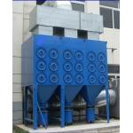 Steel plant cartridge dust collector CDHR4-16