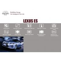 Lexus ES Auto Parts Smart Electric Tailgate Lift Free Your Hands To Use