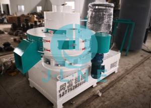 China Gear Type Driven Ring Die Wood Pellet Machine Integrated Body 560 Pellet Maker on sale