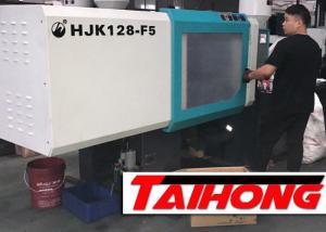 China Automatic Fast Pet Bottle Manufacturing Machine , High Speed Injection Molding Machine on sale