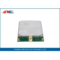 Mid Range RFID Reader Module For Food And Medicine Supply Chain Management