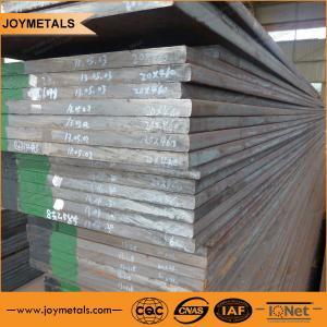 China 1.2316 plastic mould steel on sale